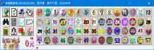 所有的程式選單共有57種功能